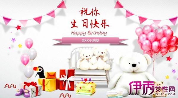 祝小朋友生日快乐祝福语有哪些 几条送给宝贝的祝福语图片