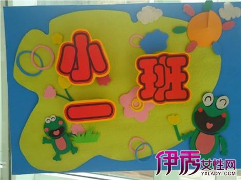 【幼儿园运动会班牌可爱图片】【图】欣赏幼儿园运动