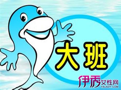 【幼儿园运动会班牌可爱图片】【图】欣赏幼儿园运