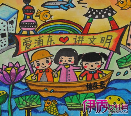 文明城市儿童画有哪些 怎样为孩子做个好榜样
