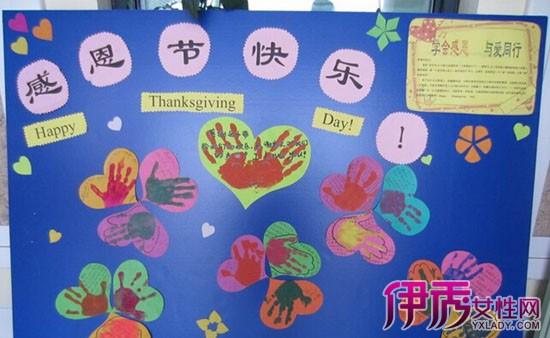 盘点感恩节祝福语爸爸妈妈 时刻感谢父母的养育图片