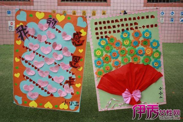 【幼儿园感恩节海报图片】【图】幼儿园感恩节海报