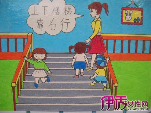 幼儿安全教育绘画图 目前安全教育存在的两个主要问题