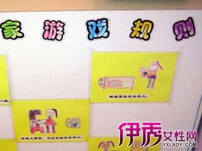 幼儿园活动区规则有哪些 6大规则科学规划图片