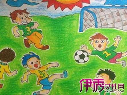 儿童足球画图片欣赏 怎样提高孩子绘画能力图片