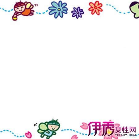 【幼儿园卡通边框】【图】幼儿园卡通边框图片欣赏