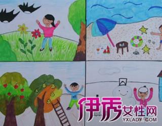 欣赏春夏秋冬的儿童画 教你如何看待儿童画!图片