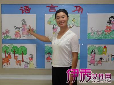【幼儿园小班教育笔记】【图】幼儿园小班教育