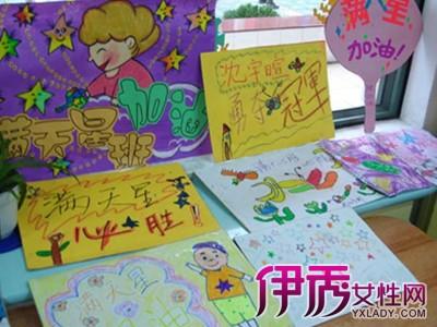 【幼儿园运动会加油牌】【图】幼儿园运动会加油牌