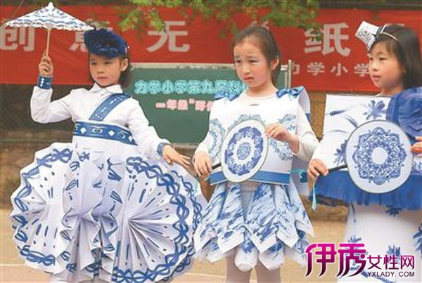 环保衣服装秀儿童展示 如何制作儿童环保服装