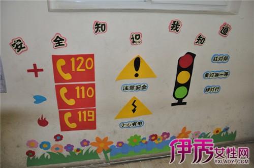 【幼儿园小班温馨提示】【图】幼儿园小班温馨提示