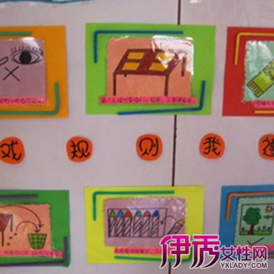 幼儿园区域规则图片展示 4个方面为你介绍