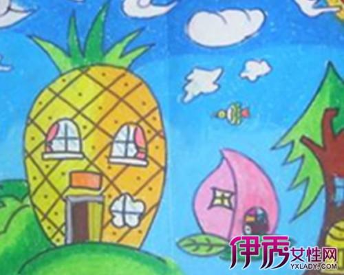 儿童画水果房子 让孩子轻松学会简笔画