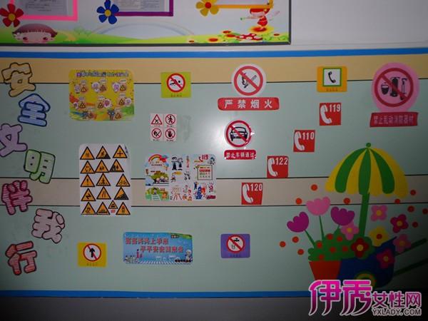 幼儿园元旦展板设计_幼儿园展板设计图片_幼儿园班图片
