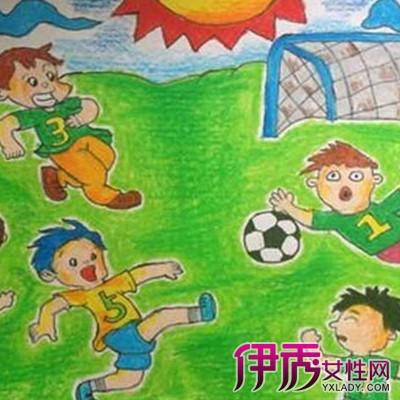 【图】儿童画踢足球的图片欣赏