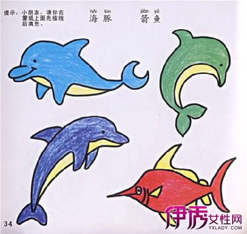 样教孩子画动物简笔画