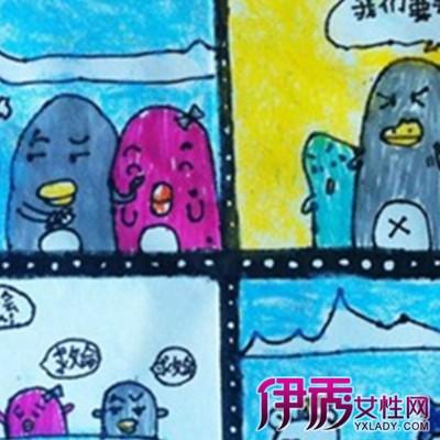 四格儿童连环画图片欣赏 分享油画棒创意儿童画
