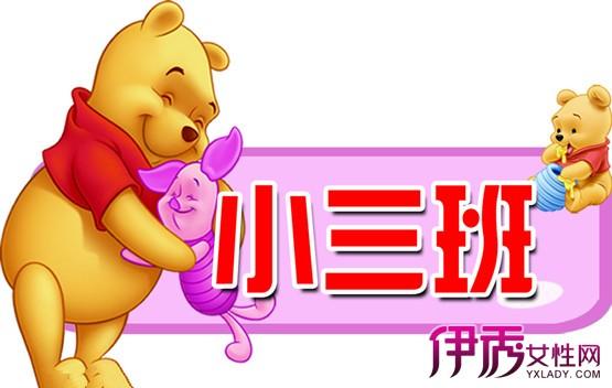 【幼儿园班牌图片手工】【图】幼儿园班牌图片手工集