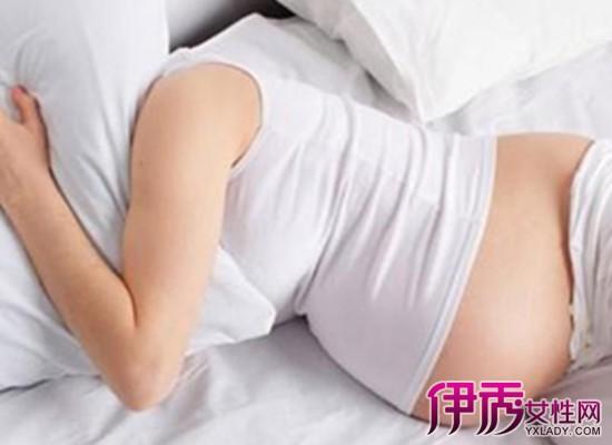 孕妇四个多月肚子痛怎么回事 其对宝宝有哪些影响