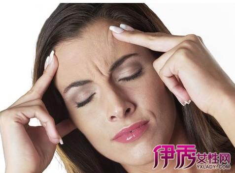 【来月经头痛是什么原因】【图】来月经头痛是什么?