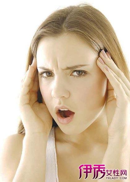来月经头疼和发烧怎么办