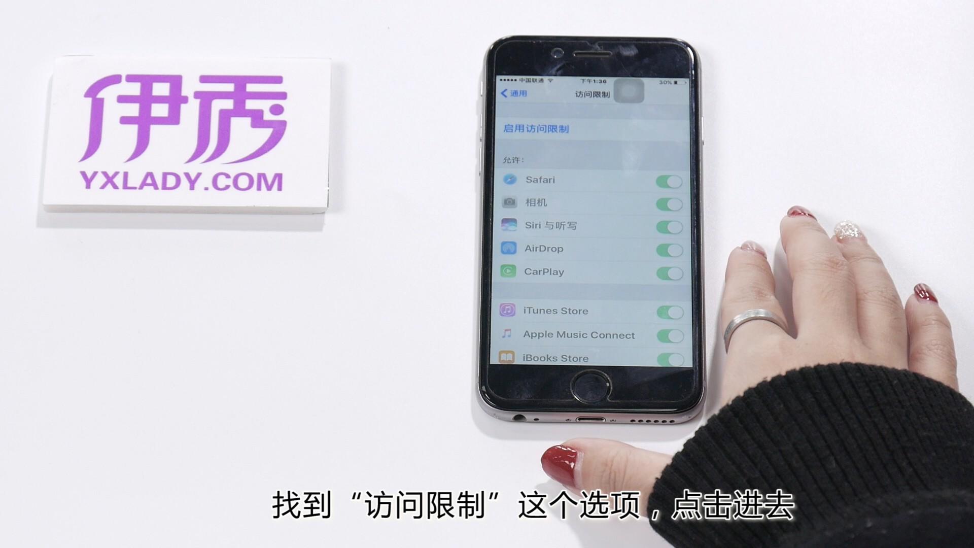 【苹果手机怎么取消自动扣费】苹果手机怎么取