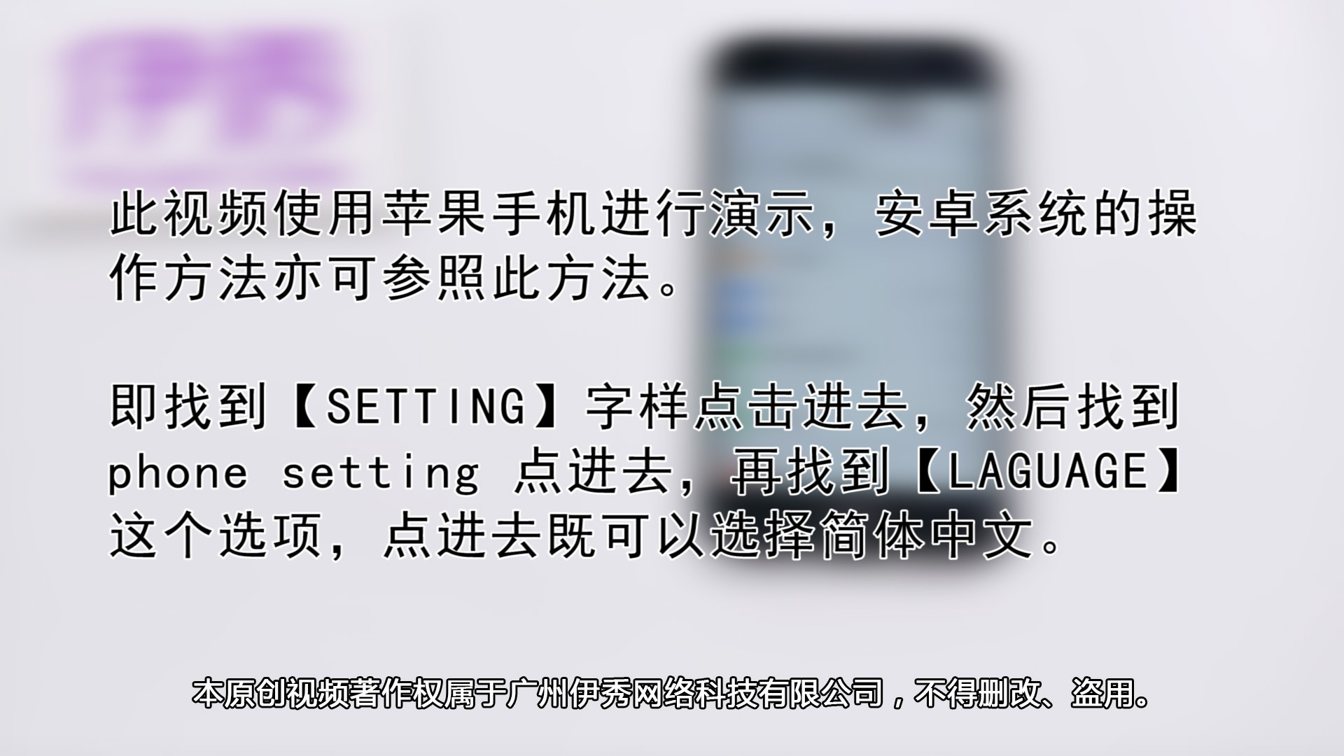 手机恢复中文了就学华为一看变成英文手机录音通话后保存在哪里找到图片