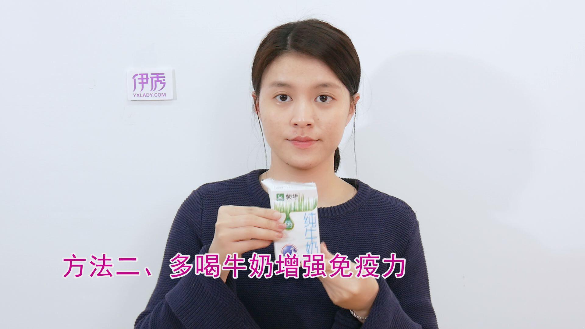 感冒吃啥药效果好_感冒咳嗽吃什么好的快,五个要点要知道_伊秀视频|yxlady.com