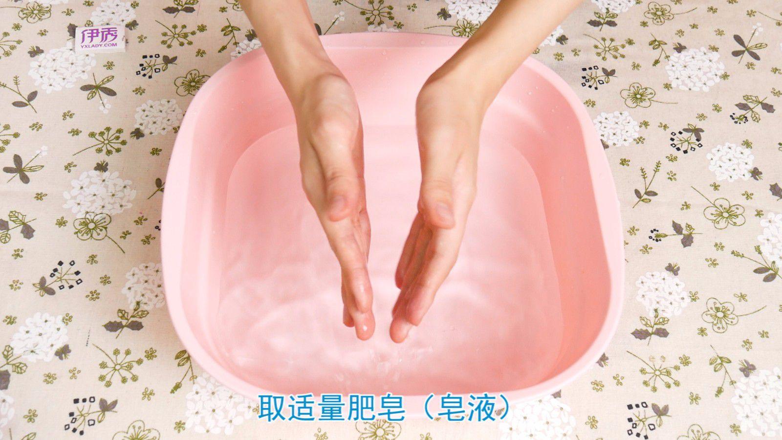 六步洗手法