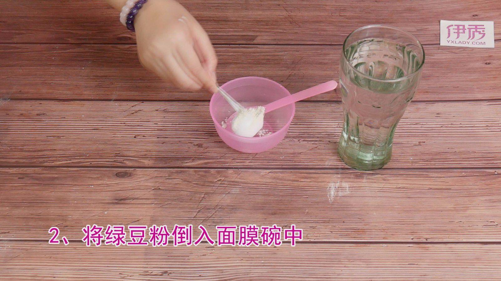绿豆粉面膜怎么做|绿豆粉面膜怎么做|