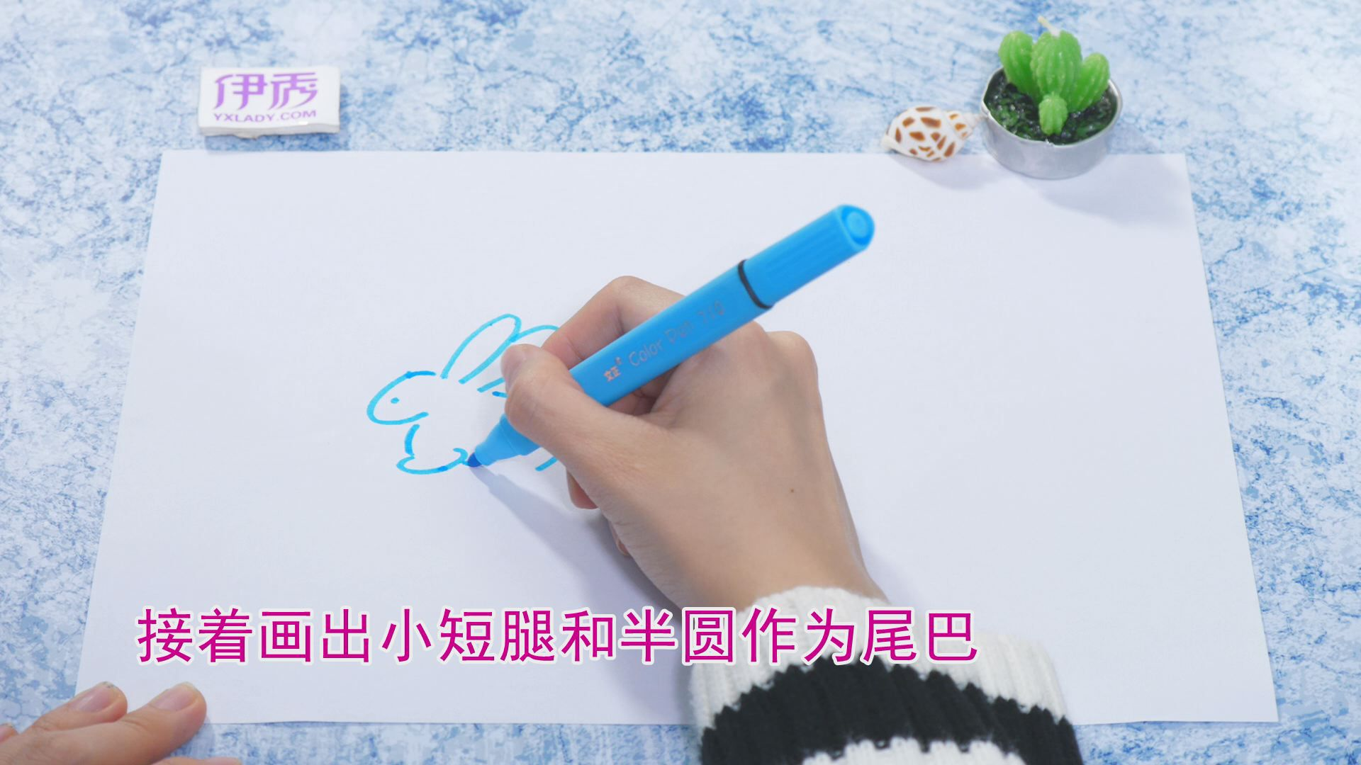 兔子的简笔画怎么画|兔子简笔画|