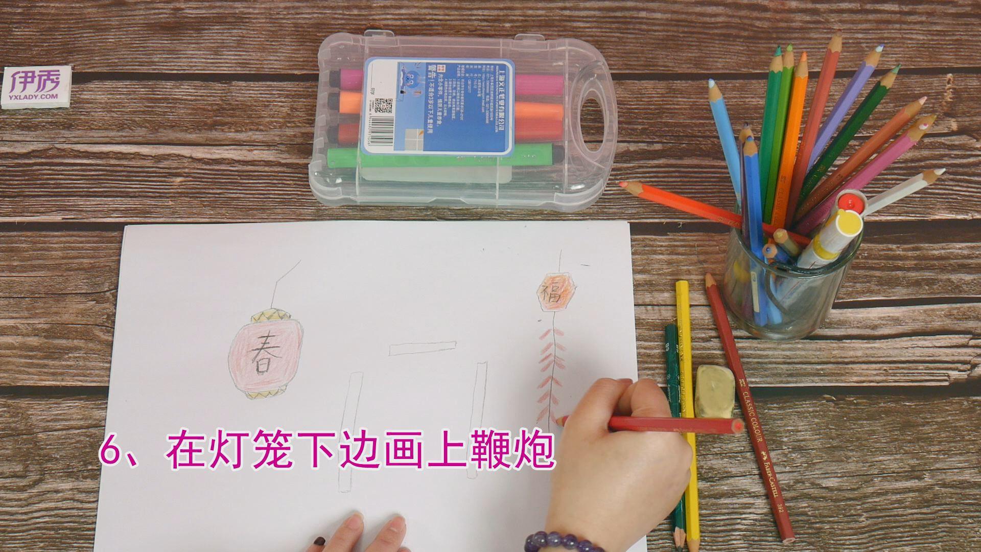 关于春节的画 简单又漂亮的画