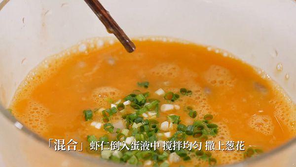 虾仁的做法|虾仁的做法|虾仁|滑蛋虾仁|